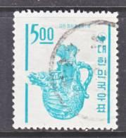 Korea 367a    Granite Paper   (o)   1964-6  Issue - Korea, South