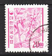 Korea 369a    Granite Paper   (o)   1964-6  Issue - Korea, South