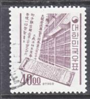Korea 370a    Granite Paper   (o)   1964-6  Issue - Korea, South