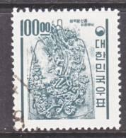 Korea 372    Granite Paper   (o)   1964-6  Issue - Korea, South