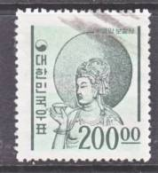 Korea 373    Granite Paper   (o)   1964-6  Issue  BUDDHA - Corée Du Sud