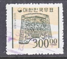 Korea 374    Granite Paper   (o)   1964-6  Issue  BUDDHA - Corée Du Sud