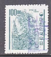 Korea 396  GRANITE PAPER     (o)   Wmk. 317  (3)  1963-4  ISSUE - Korea, South