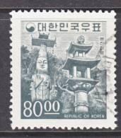 Korea 525  (o)    Granite Paper No Wmk. 1966 Issue - Korea, South