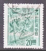 Korea 582  (o)    Granite Paper   1967 Issue - Korea, South