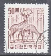 Korea 584  (o)    Granite Paper   1967 Issue - Korea, South