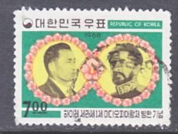 Korea 601  (o)   VISIT  ETHIOPIA - Korea, South