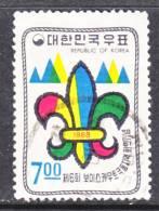 Korea 631  (o)   SCOUTING - Korea, South