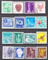 Korea 635+  *  (o)   No Wmk.  1969-74 Issue - Korea, South