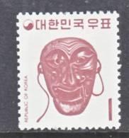 Korea 636  *   No Wmk.  1969-74 Issue - Korea, South