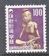 Korea 652  (o)   No Wmk.  1969-74 Issue - Korea, South