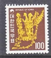 Korea 653  *   No Wmk.  1969-74 Issue - Korea, South