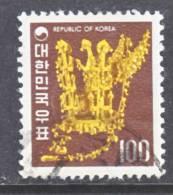 Korea 653  (o)   No Wmk.  1969-74 Issue - Korea, South