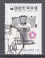 Korea 1037   (o)  AMERICAN  BICENTENNIAL  LIBERTY BELL - Korea, South
