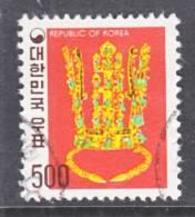 Korea 1101   (o)  1977-79 Issue - Korea, South