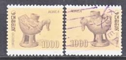Korea 1199-1200   (o) - Korea, South