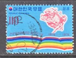Korea C 43   AERO   (o)  UPU - Korea, South