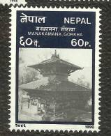NEPAL, 1990, Manakamana Temple, Gorkha,  Religion, Hinduism, Architecture,MNH, (**) - Vacanze & Turismo