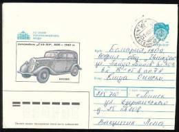 RUSSIA / RUSSIE  - 1990 - Voiture - GAZ - M1 1936 - 1943 - P.St Voyage - Coches