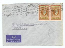 Griechenland, 1962, Luftpost- Briefkuvert Frankiert Mit Paar Von 2,50Dr. 100 Jahre Briefm.v. Griechenland (Mi.781)(13880 - Stamps On Stamps