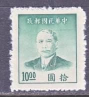 China 895b  Perf  13   Engraved  * - Chine