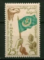 S - Rep. Mauritanie ** N° 138 - Proclamation De La République - Mauretanien (1960-...)