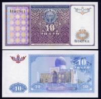 UZBEKISTAN : Banconota 10 Sum - 1994 - P76  - FDS - Uzbekistan