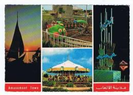 Baghdad Amusement Town Irak Irac Irag Iraq - Iraq