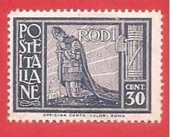 ITALIA COLONIE NUOVO - 1932 - EGEO - RODI - Pittorica Con Filigrana Corona - DENT. 14 - Cent. 30 - S. 60 - Aegean (Rodi)