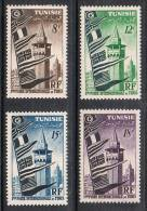TUNISIE N°360 à 364 N* - Unused Stamps