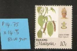 Malaysia 1986-96 Agro Pahang 10c P14.75x14.5 Green Gum MNH - Malaysia (1964-...)