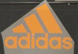 ADIDAS PATCH PATCHES GERMANY IN DARK YELLOW COLOR - Patches
