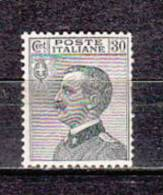 ITALY-1925-Sc# 103   MINT NH  FVF  - EURO 8.00  SALE $ 2.00 - Nuovi