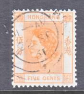 Hong Kong 185   (o) - Hong Kong (...-1997)