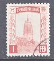 Japanese Occupation Manchukuo  38  (o)  1934 Issue - 1932-45 Manchuria (Manchukuo)