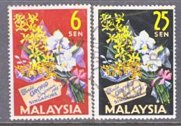 Malaysia 4-5  (o)  FLOWERS  ORCHIDS - Malaysia (1964-...)