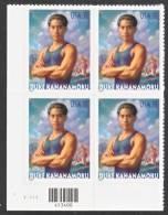 U.S. 3660 X 4   **   HAWAII  SURFERS - United States