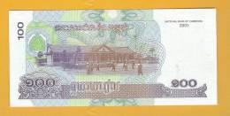 Cambodia Banknote: 100 Reils -  UNC 2001 Series - Cambodia