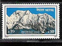 NEPAL, 1987,  Tourism,  Mt Kanjiroba, Mountain, Mountains, MNH, (**) - Vacanze & Turismo