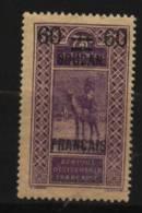 Soudan  N° 43    Neuf **  Luxe   Cote Y&T  1,20  €uro  Au Quart De Cote