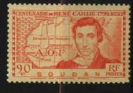 Soudan  N° 100    Neuf **  Luxe   Cote Y&T  1,60  €uro  Au Quart De Cote