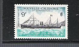 Neukaledonien ** , 490 , Tag Der Briefmarke , Schiff - Zonder Classificatie