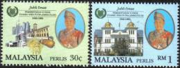 PS12 1995 Perlis Sultan Raja Building Malaysia Stamp MNH - Maleisië (1964-...)