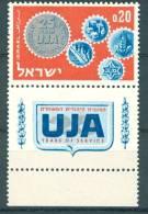 Israel - 1962, Michel/Philex No. : 265,  - MNH - *** - Full Tab - Neufs (avec Tabs)