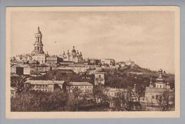 Ukraine KIEW Klosteranlagen Lawara Ungebraucht Foto - Ukraine