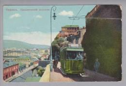 Georgien TIFLIS 1916-05-21 Foto Strassenbahn Feldpost-Stempel - Géorgie