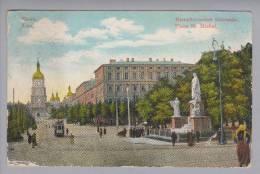 Ukraine KIEW Place St.Michel 1916-06-23 Foto Feldpost-Stempel - Ukraine