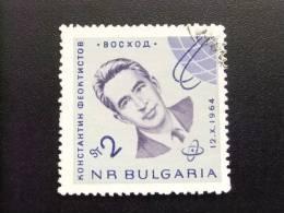 BULGARIA     10  SELLOS    ESPACIO  USADOS  Yvert Nº 1306 + 1305 + 1195 + 1196 + PA 93 /  94 + PA 98 / 99 + 1439 - Space