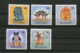 Mongolia1970  MNH - Mongolia