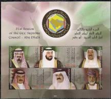 2011  VAE Mi. Bloc  **MNH  31st Session Of GCC Supreme Council - Abu Dhabi - Ver. Arab. Emirate